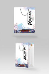 thực phẩm nhật bản và túi gió mua sắm túi giấy thiết kế bao bì hộp quà tặng
