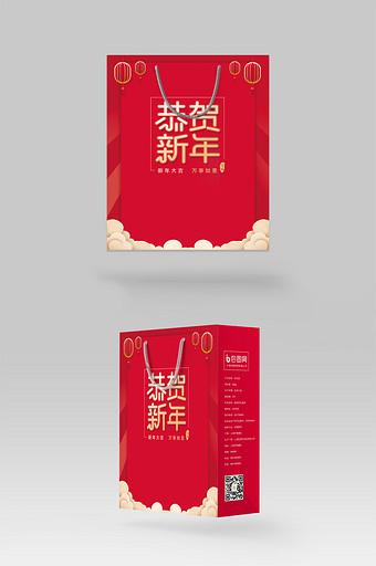 màu đỏ trung quốc chúc mừng thiết kế bao bì quà tặng năm mới