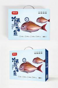 minh họa đơn giản tủ lạnh cá biển sâu thực phẩm thiết kế bao bì hộp