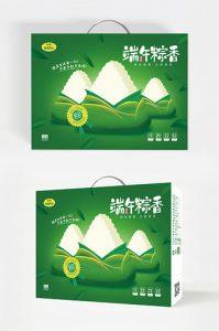 màu xanh lá cây tươi tinh khiết minh họa lễ hội thuyền rồng thiết kế hộp quà tặng thực phẩm
