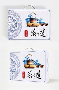 trà đạo trà xanh sứ trắng đặt hộp quà tặng cầm tay