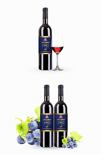 nhãn rượu vang đỏ chai nhãn dán bao bì rượu vang nho đỏ khô