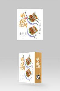 không khí đơn giản thiết kế bao bì thực phẩm thịt nướng đặc biệt