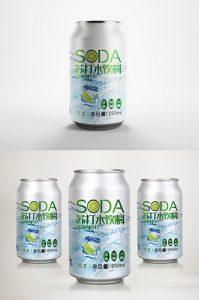 nước chanh có hương vị soda uống nước chanh đóng gói
