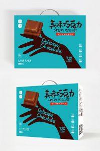 minh họa đơn giản thiết kế hộp quà tặng sô cô la ngon