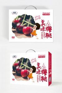 thiết kế bao bì hộp quà tặng cherry đơn giản và ngon miệng
